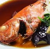 和食ごはん 順風満帆のおすすめ料理3