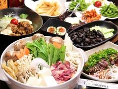 TORIMARU とりまる 大分のおすすめ料理1