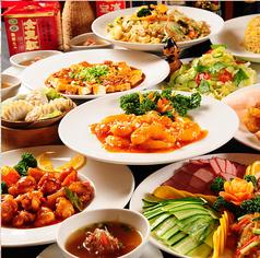 中華居酒屋 三三丸市場のおすすめ料理1
