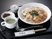 吉野本葛 天極堂 奈良本店のおすすめ料理2