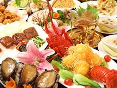 中国料理 シルクロード 上前津店のコース写真