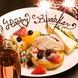 【誕生日・記念日】特別な日にメッセージプレート♪