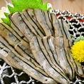 【鹿児島県枕崎漁場より】キビナゴの藁焼き
