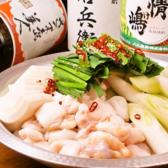 ふじや 六本木横丁のおすすめ料理3