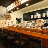 和食ごはん 順風満帆の雰囲気3
