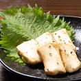 【一品】クリームチーズの醤油漬け 400円(税別)