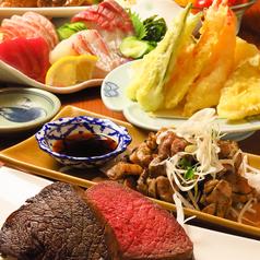 蘇麻 そうま 本店のおすすめ料理1