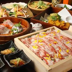 京町恋しぐれ 新宿 新館のおすすめ料理1