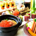 HANARE 離 ハナレ 銀座のおすすめ料理1