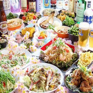 SAKURA 梅田のおすすめ料理1