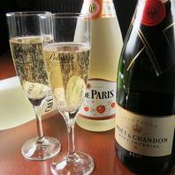 各コース4名様以上ご利用でシャンパン1本プレゼント!