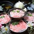料理メニュー写真【金華豚しゃぶしゃぶ】1人前(2人前からのご注文です)