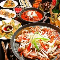 韓国料理 金家 栄店のおすすめ料理1