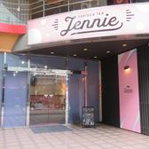 Jennie ジェニーの雰囲気3