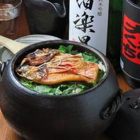 和を極めた料理長が贈る季節の土鍋御飯!!