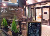 カフェ&バル 類 松戸のグルメ