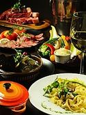 イタリア居酒屋 Bocco ボッコ すすきの店の写真