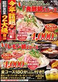 昭和食堂 四日市駅前店のおすすめ料理2