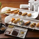 串の坊 東急プラザ赤坂店のおすすめ料理3