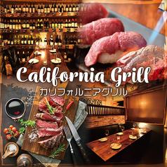カリフォルニアグリル 蒲田本店の写真