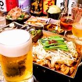 くろきん 門前仲町本店のおすすめ料理3