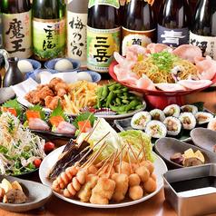 日本一の串かつ 横綱 梅田東通り店のおすすめ料理1