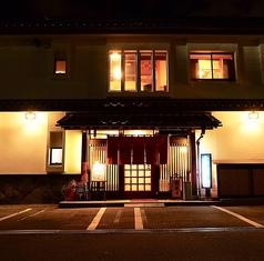 松栄寿司 日詰店の写真