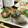 日本酒 炭焼き家 粋 IKIのおすすめポイント2