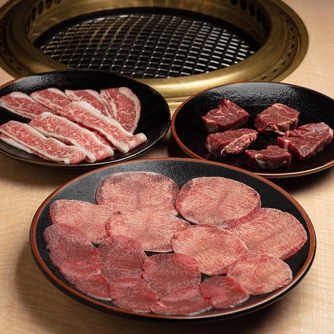 食べ放題2000円コース