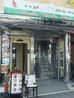 ガネーシャマハル 緑橋店のおすすめポイント1