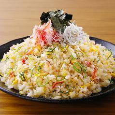 料理メニュー写真【瀬戸内海産しらす使用】蟹としらすの焼飯