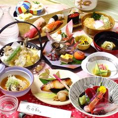 寿司和のおすすめ料理1