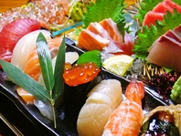 ◆仕入れにこだわり新鮮な鮮魚をご用意しています