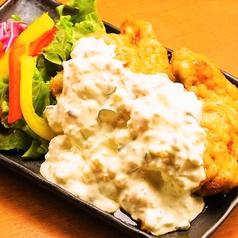 木村屋本店 横浜鶴屋町のおすすめ料理1