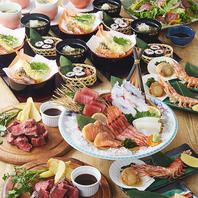 各種宴会コースが3500円~ご利用いただけます。