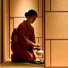 銀座で和食むらき コートヤード・マリオット 銀座東武ホテルのおすすめポイント1