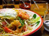 タイレストラン クワカンワット 栃木のグルメ