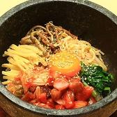 石垣牛と海鮮の店 こてっぺんのおすすめ料理2