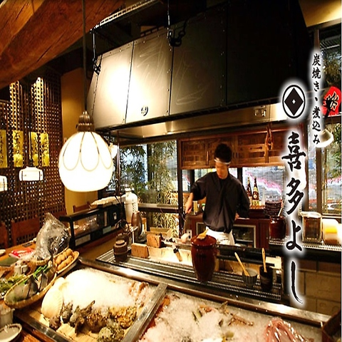 【広島日本酒祭り】開催!全16種の厳選した季節の地酒をご用意しております!