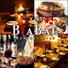 BiaBal ビアバル 大宮店