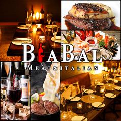 BiaBal ビアバル 大宮店の写真