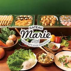 GATEAU marie ガトーマリー 甲子園店の写真