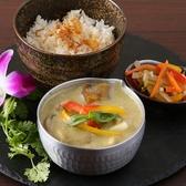 フーズフーズ 上野公園前店のおすすめ料理3