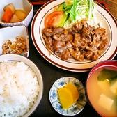お食事処 つばさのおすすめ料理3