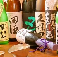 豊富な日本酒あります!
