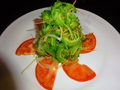 ゴーヤーサラダ/トマトサラダ