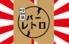 昭和風バー レトロのロゴ