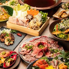 JAPANESE DINING 個室居酒屋 かまどくら すすきの店のおすすめ料理1