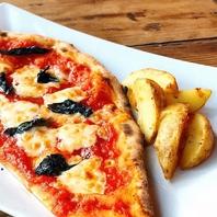 石窯焼きの本格ピザが8種類
