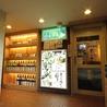北海道産直酒場 えりも町雅屋 原宿駅前店のおすすめポイント3